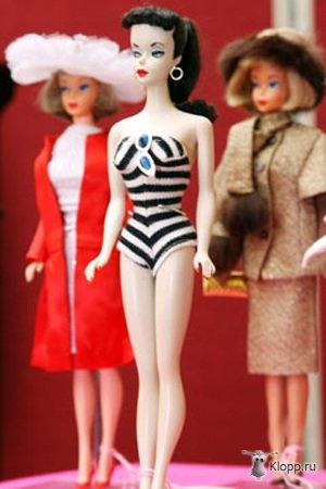 Barbie christy vintage
