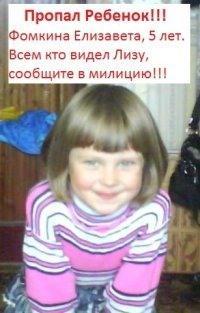 Как трахают маленких девачак можно сматреть матлерким фото 423-936