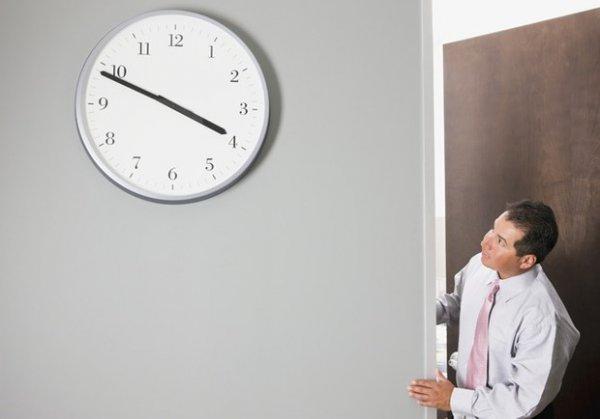 первоначальное День увольнения укорачивается на один час понимал
