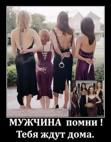 связанные женьщины фото
