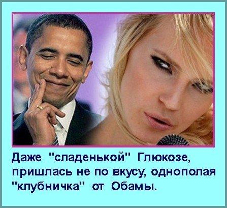 «Голубая» мечта брачного афериста   Александр Рохмистров