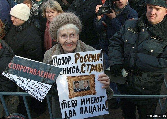 Установлена причина аварии Sukhoi Superjet в Киеве: у российского самолета отвалилась часть двигателя - Цензор.НЕТ 8079