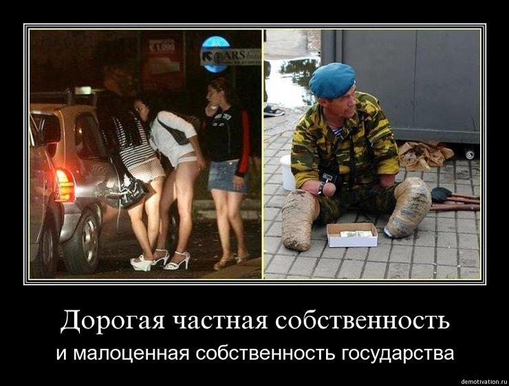 Проститутка тома без доплат 23 фотография