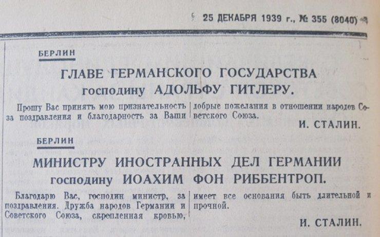 """""""Украинский вопрос"""" накануне Второй мировой войны - Тарасова ПРАВДА. . Проект вільних людей. . Читай правду! . Ставай вільним!"""