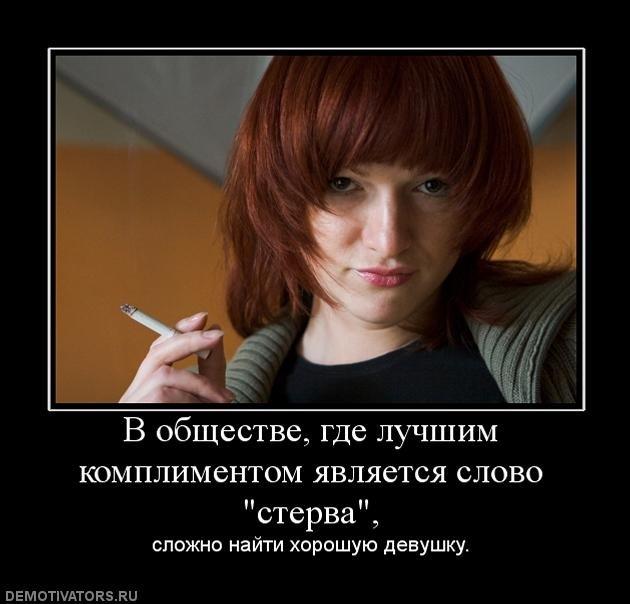 Русская зрелая валентина любит парней помоложе 1 фотография