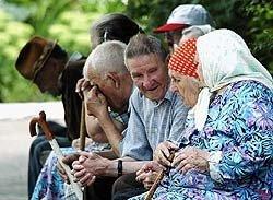 Старики и старушки фото 485-500