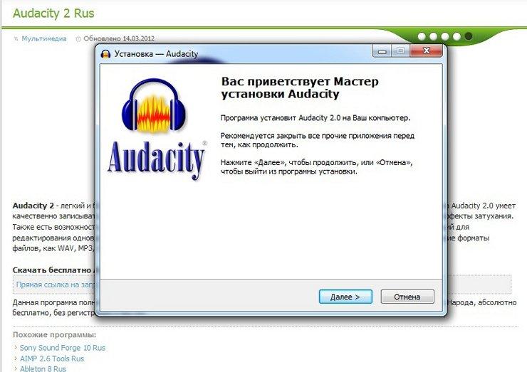 avformat-52.dll pour audacity