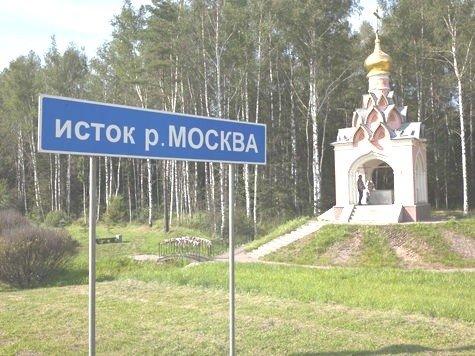 Владимир Васильевич, но куда