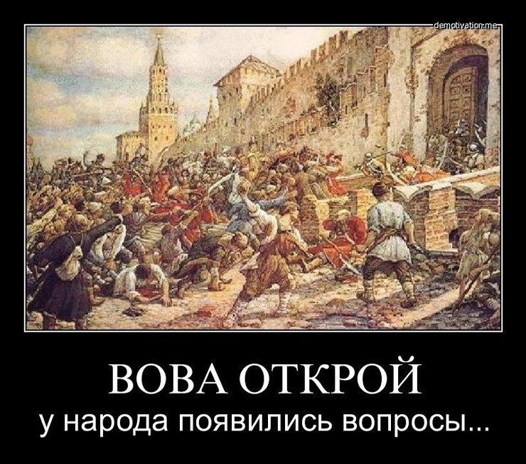 Агрессия России против Украины стала стимулом для глобального терроризма, - Яценюк - Цензор.НЕТ 1391