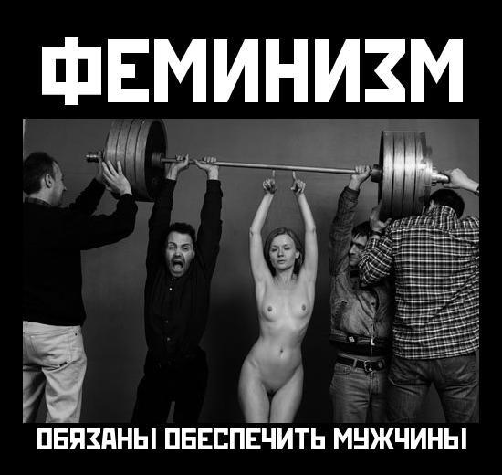 секс в постели русский