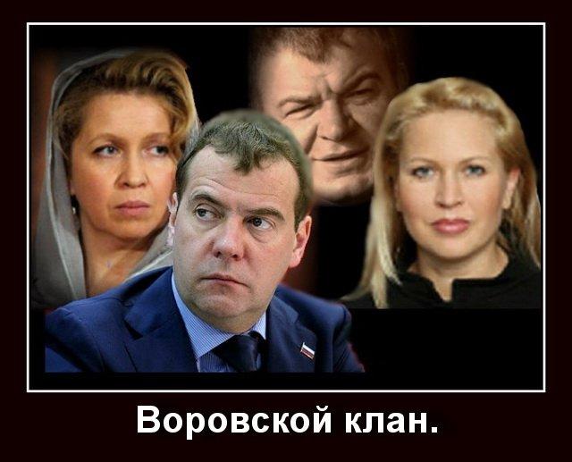 евгения васильева фото сестра светланы медведевой