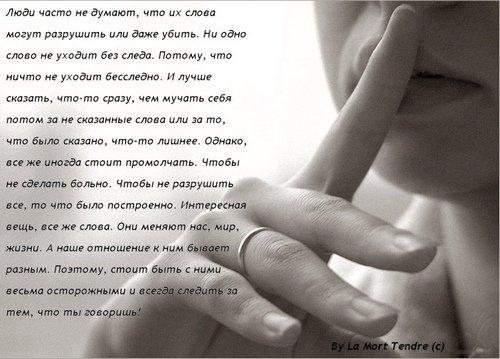 Статусы ты мой слова песни