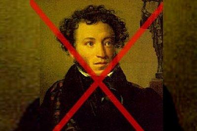 русской пушкин фото настоящее них можно увидеть