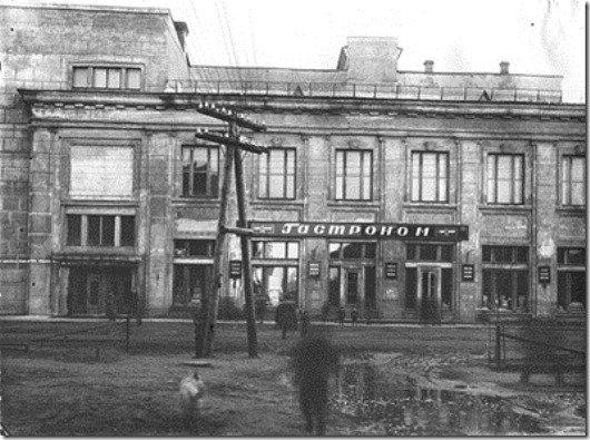 Магазины в СССР, продолжение. | АНТИСОВЕТСКАЯ ЛИГА