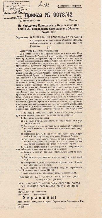 Попкорн (общество, политика) - Том XLVIII - Страница 3 TmpMreTLU