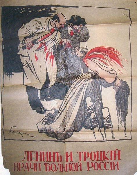 Белый плакат ленин и троцкий — врачи