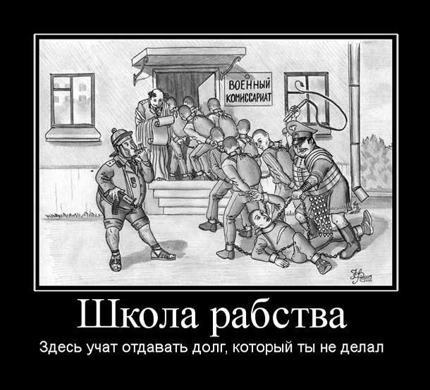 Прикольные картинки про рабов, новым