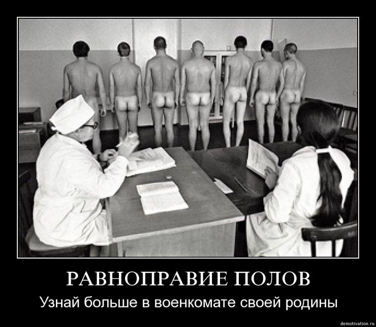 seks-rasskazi-armiya