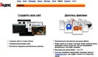 Jumla не устанавливается на бесплатный хостинг вагончик com int создание сайтов