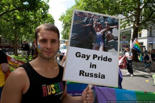 где собираются геи в ставрополе