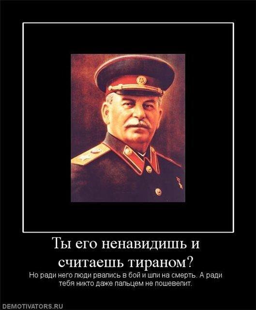 30 фактов о Сталине, которые заставят вас задуматься