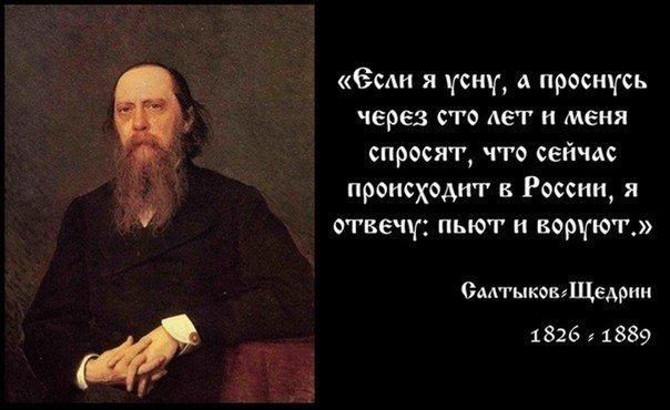 великая страна россия картинки