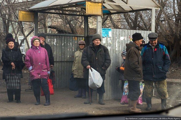 Государства-члены ООН призвали РФ прекратить нарушение прав человека в оккупированном Крыму, - МИД - Цензор.НЕТ 1724