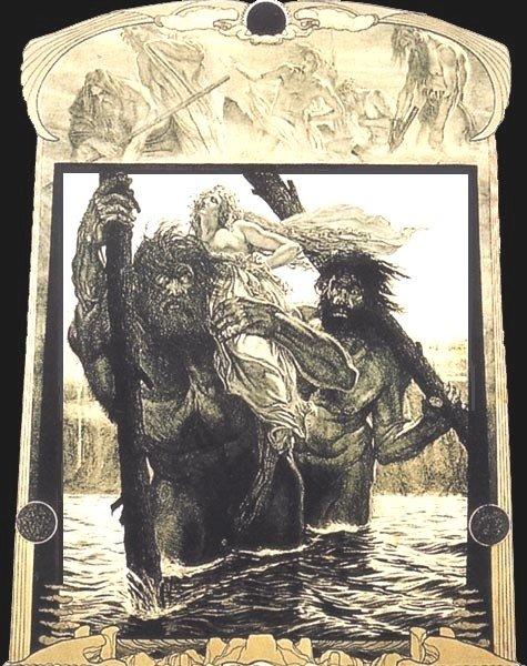смотреть похищение богини: