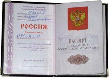 Законы узбекистана о браке
