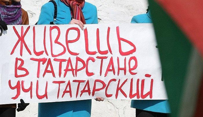 Счёт От 1 До 10 По Татарски