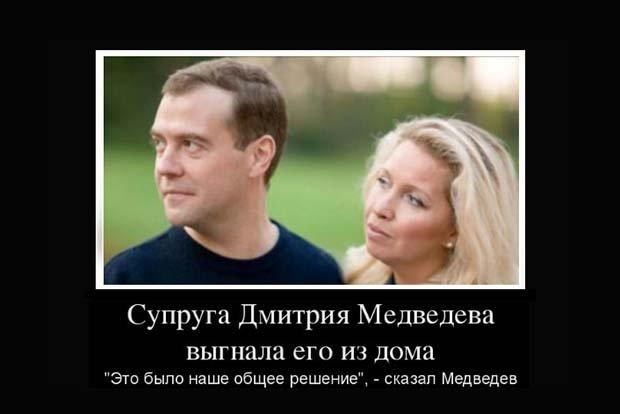 о знакомстве путина с женой