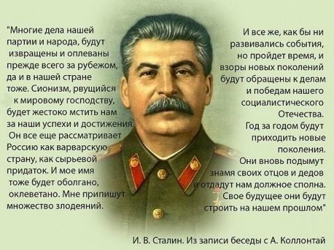 Репрессии: полное оправдание Сталина Tmp9Iig7P