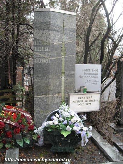российских где похоронена актриса гулая первого