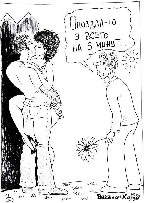 Смешные фразы сексопатолога сайт