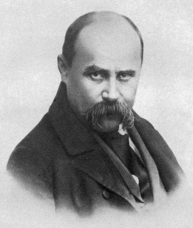 В письме к Варфоломия Шевченко