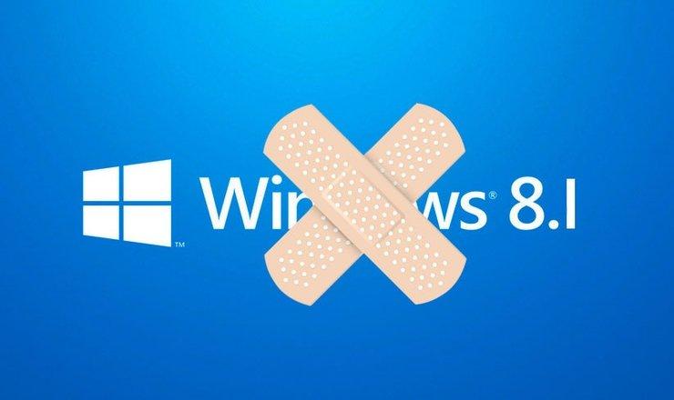 Новые технологии: операционная система Windows 8.1 для бизнеса