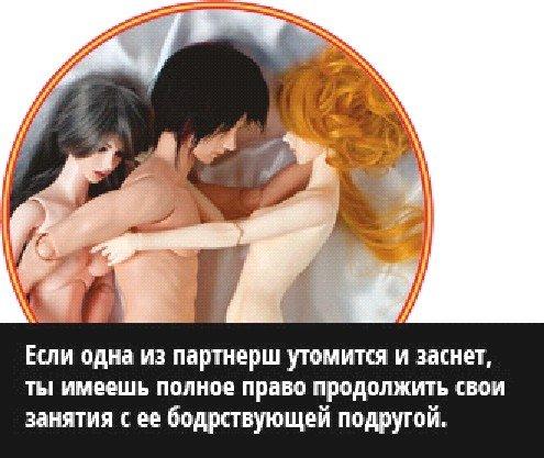 vziskat-milostyu-seks