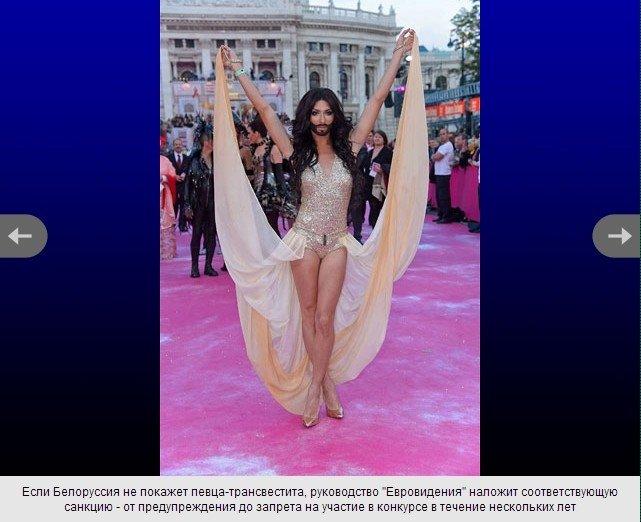 Фото членов трансвеститов 19 фотография