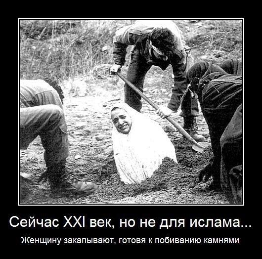 насилие дочери фото