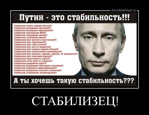 В России запустили систему контроля за интернет-СМИ: проверяют тексты, комментарии и форумы - Цензор.НЕТ 8688