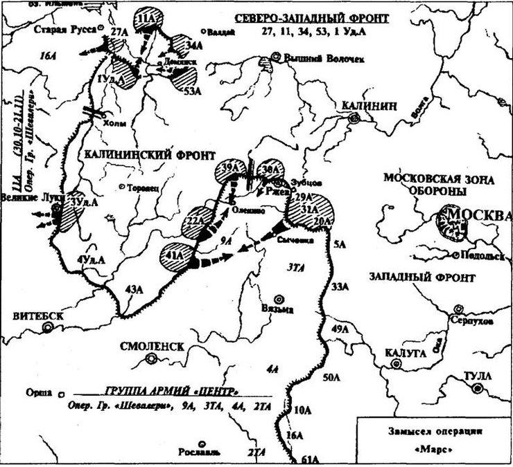 Жуков с 24 ноября по 10