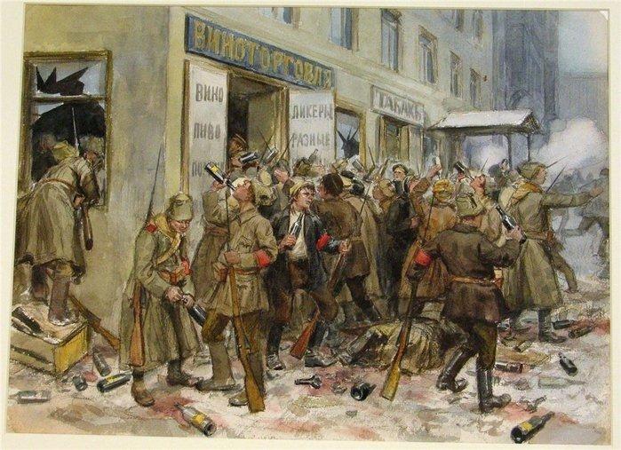 Винный дух революции 1917 года