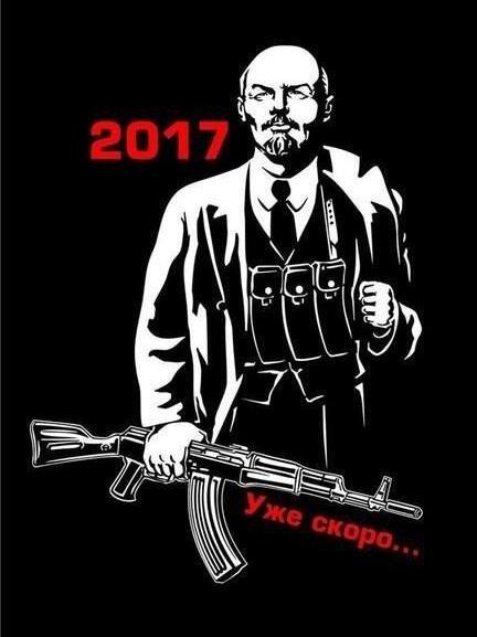 2017 - jau greitai......