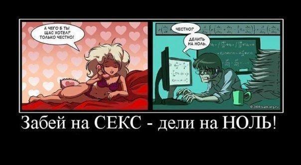 smotret-distsiplina-nol-na-russkom