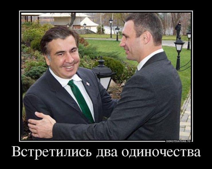 Россия новости о положении в украине