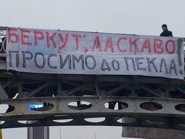"""Российская полиция и """"титушки"""" сорвали проведение Марша мира в Новосибирске: """"Путин жаждет смерти и горя"""" - Цензор.НЕТ 9368"""