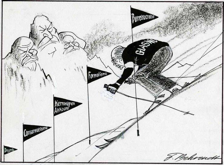 карикатура пилота