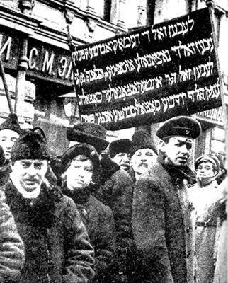 Великая еврейская октябрьская революция