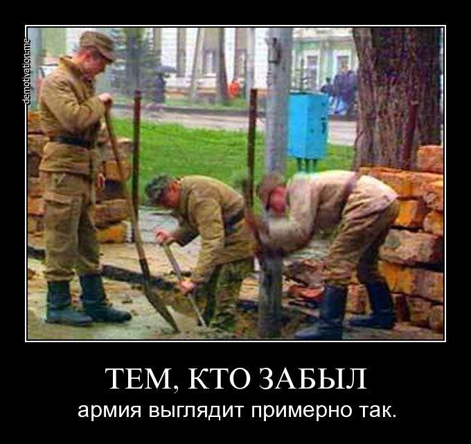 Секс в российской армии смотреть 27 фотография