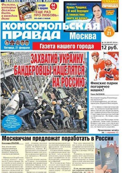 """""""Майдан"""" в Кишиневе: тысячи человек вышли на акцию протеста - Цензор.НЕТ 3117"""